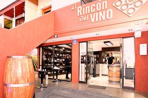 El Rincon Del Vino - Av. Croacia 0910, Antofagasta