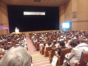 IFCO 2013 里親世界大会の様子