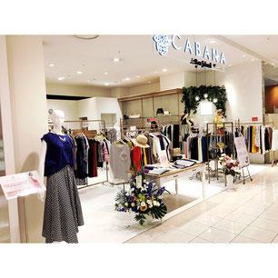 2018/04CABANA in BouJeloudコレット小倉 NEW OPEN!