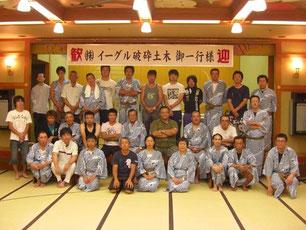2011年熱海(ホテル大野屋)