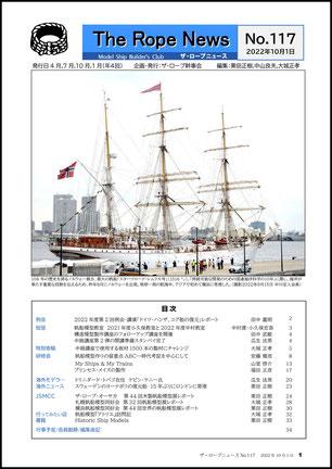 便利なWebサービス(その1)「ギガファイル便」は彦沢会員から投稿いただいたものです