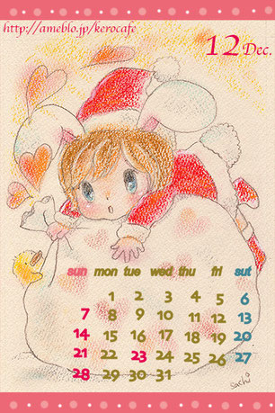 12月 コウサちゃんのクリスマス