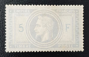 Timbre classique grand format n°33 de France 5 francs