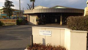 ベルホール吉瀬斎場外観2