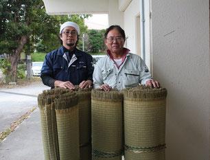 ビーグ 沖縄県産