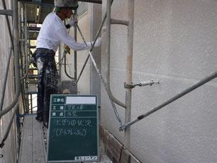 外壁塗装_上塗り(1回目)