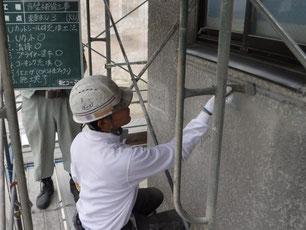 Uカットシール材充填工法-2