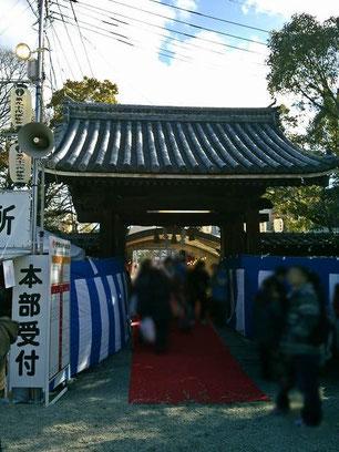 伊勢神社 楼門
