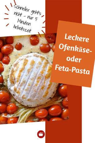 Feta-Pasta oder Ofenkäse mit Spaghetti aus dem Ofen #feta-pasta #ofenkäse