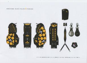 ハニカム/ブラック×イエロー9型スタンドバック画像