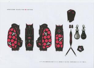 ハニカム/ブラック×ピンク9.5型カートバック画像