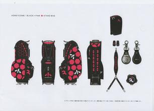 ハニカム/ブラック×ピンク9型スタンドバック画像