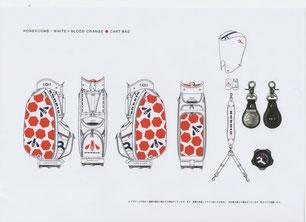 ハニカム/ホワイト×オレンジ9.5型カートバック画像