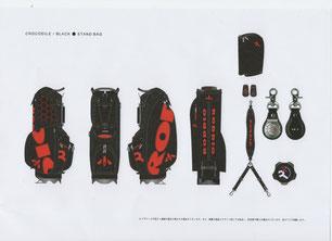 クロコダイル/ブラック9型スタンドバック画像