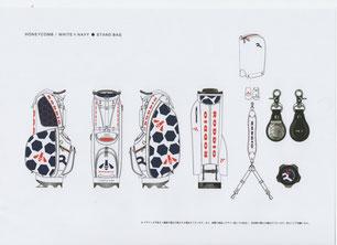 ハニカム/ホワイト×ネイビー9型スタンドバック画像