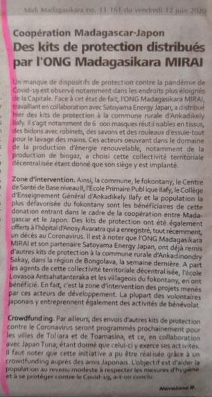 MIDIマダガスカル(フランス語紙)