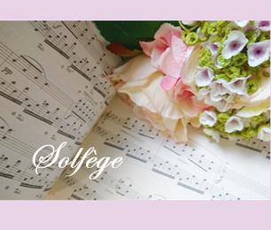 札幌市白石区ピアノ教室松下恭子音楽教室のソルフェージュのページにジャンプします。