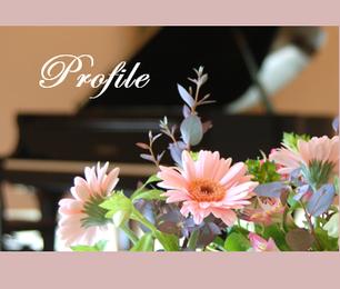 札幌市白石区ピアノ教室松下恭子音楽教室の松下恭子のプロフィールページにジャンプします。