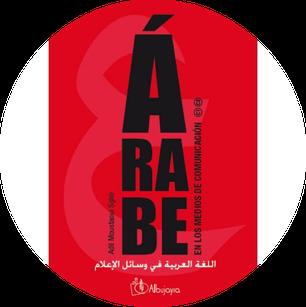 didattica lingua araba