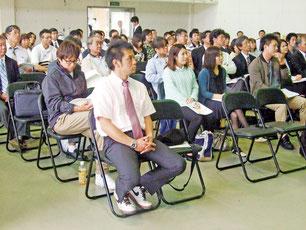 竹富町の学力向上推進実践発表会が開かれた=2日午後、町離島振興総合センター