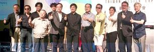 台湾デザインエキスポ開催の記者発表が行われた(石垣市提供)