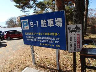 八ヶ岳 西岳 編笠山 登山 ガイド