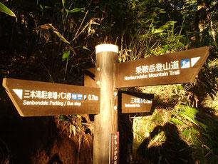 乗鞍岳 登山 おすすめ コース