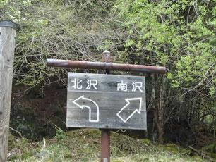八ヶ岳 主要登山道、ガイド