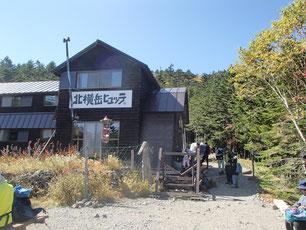 八ヶ岳 三ツ岳 ガイドツアー 山行記録