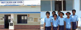 Ecole de Vimukti
