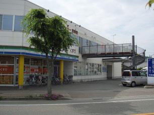 中島居宅介護支援事業所