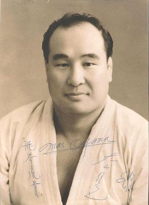 OYAMA Masutatsu 1923 - 1994