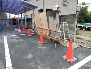 危険なブロック塀の解体工事