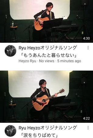 RyuHeyzo LIVE MOVIE