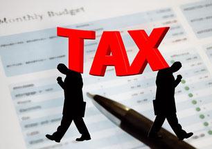 外税表記への変更のお知らせ