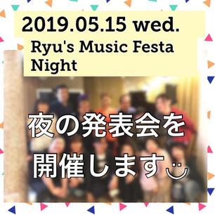 大阪のボイトレ リューズボーカルスクールのブログ