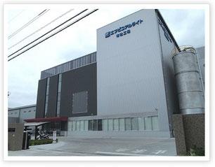 エフピコアルライト本社工場・東側