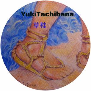 立花雪 YukiTachibana  草鞋 わらじ