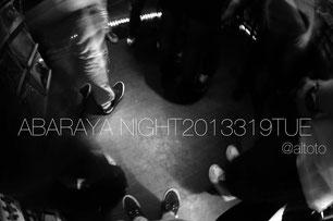 ABARAYA NIGHT×Ryo-shimizu.com