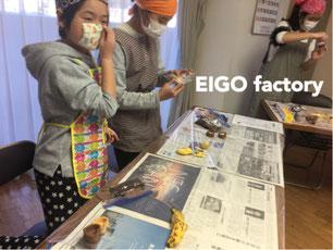 EIGO factory- えいごCooking バレンタインデコレーション 参加者小学生