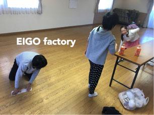 EIGO factory- えいごCooking バレンタインデコレーション 後片付けと掃除を手伝ってくれる小学生