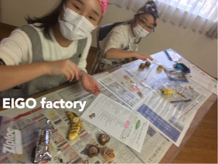 EIGO factory- えいごCooking バレンタインデコレーション 参加者小中学生