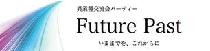 名古屋 コワーキングスペース