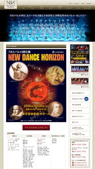 NBA Ballet Company
