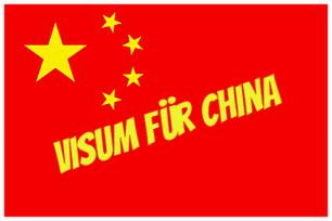 Visum für China Tipps leicht gemacht