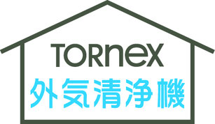 TORnex