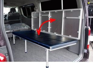 ハイエース キャラバン 跳ね上げベッド 折りたたみベッド