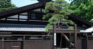 Shiojiri Tanka-Kan Museum