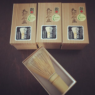 久保駒吉商店さんの色糸茶筅