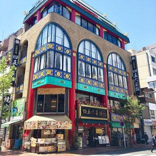 横浜中華街 四五六菜館:別館(善隣門前)